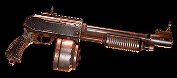 shotgun-1.png